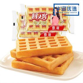回头客华夫饼早餐零食蛋糕192g*4(原味、奶油)