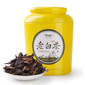 茶人岭 福鼎老白茶五年陈化寿眉散茶75克