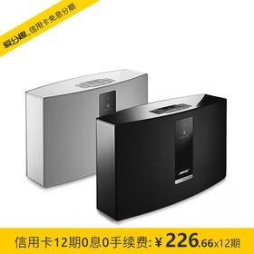 Bose SoundTouch 20 III 无线音乐系统-黑色 蓝牙/WIFI音箱/音响