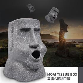 复活岛石人像纸巾盒 可爱搞怪家用办公室桌面收纳抽纸箱面纸盒