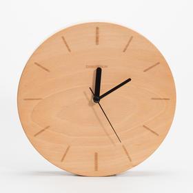 本来设计榉木凹面条纹数字大挂钟