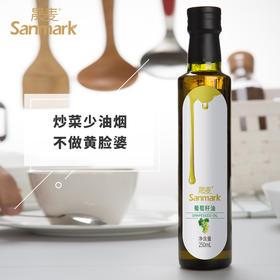 「葡萄籽油」烹饪少油烟 味道清淡 不油腻 亚油酸77%