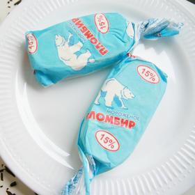 俄罗斯进口好吃雪糕——博拉利斯小冰熊香草味冰激凌
