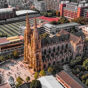 【单身专题】11.3打卡中国唯一一座全石教堂-----圣心大教堂(广州活动)