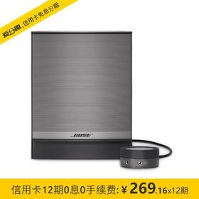 Bose Companion 50 多媒体扬声器系统 C50电脑音箱/C5音响升级版