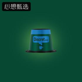 心想甄选 比利时CAFELIEGEOIS 进口DISCRET迪斯特低因大杯咖啡胶囊10粒装