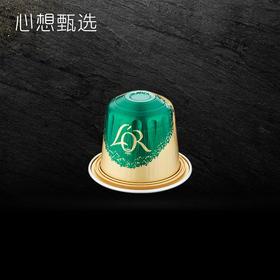 心想甄选 L'OR咖啡胶囊  桑提娜朵(Satinato)特浓咖啡 10粒装