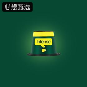心想甄选 比利时CAFELIEGEOIS 进口INTENSE英特斯特浓咖啡胶囊10粒装