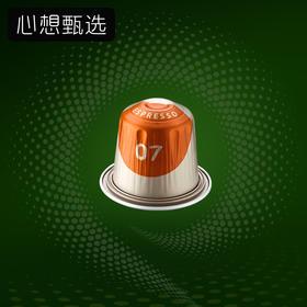 心想甄选 JACOBS咖啡胶囊 意式浓缩(Espresso)7号 10粒装