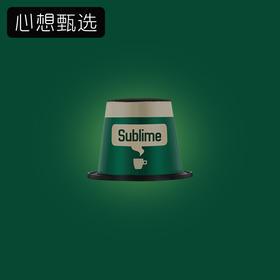 心想甄选 比利时CAFELIEGEOIS 进口SUBLIME苏普莉大杯Lungo咖啡胶囊10粒装