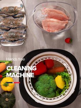 【为思礼】病从口入!拒绝有害残留【美国活氧涡轮清洗机】果蔬、肉类、海鲜【涡轮才能洗的净】
