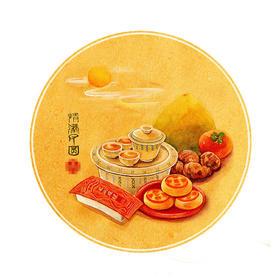 【有赞山西商盟】+中秋团圆暨四季度研讨会(9月12日)