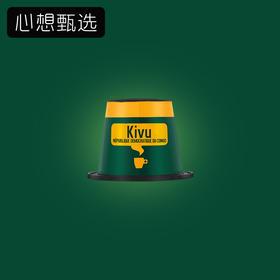心想甄选 比利时CAFELIEGEOIS 进口KIVU基伍精品浓烈咖啡胶囊10粒装