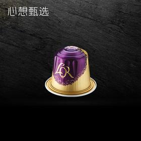 心想甄选 L'OR咖啡胶囊  苏帕摩(Supermo)特浓咖啡 10粒装