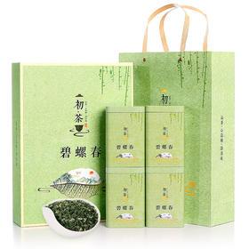 【4罐装】杯口留香 明前洞庭碧螺春绿茶 礼盒装送礼袋 OU YN