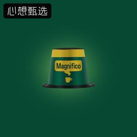 心想甄选 比利时CAFELIEGEOIS 进口MAGNIFICO玛尼菲优质浓缩咖啡胶囊10粒装