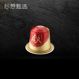 心想甄选 L'OR咖啡胶囊 斯波兰登(SPLENDENTE)浓缩咖啡 10粒装