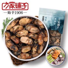 【方家铺子】海蛎干150g/袋
