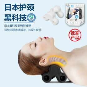 【为思礼】【限时直降!2件半价!】告别颈椎疼痛!日本新型多功能技术3T颈椎腰枕 | 腰也不疼颈也不痛了!通经活络  修复脊椎反弓 按摩牵引理疗枕矫正