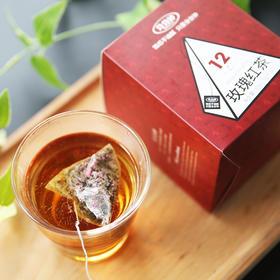 买2送1 分分钟玫瑰红茶 组合型花茶 花草茶 玫瑰花茶 袋泡茶