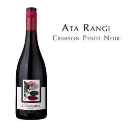 新天地酒园绯红黑皮诺, 新西兰马丁伯勒 Ata Rangi Crimson Pinot Noir, New Zealand Martinborough