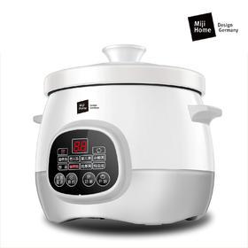 新品Miji米技微电脑多功能全自动电炖锅陶瓷煲汤家用触控按钮
