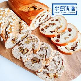 新疆俄罗斯风味列巴 面包早餐 果仁黑麦两种口味  365克*2