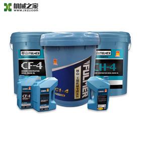 【统一原厂】柴机油CH/CF/CI超粘王20W-50柴油机油柴机油齿轮油 18升/4升