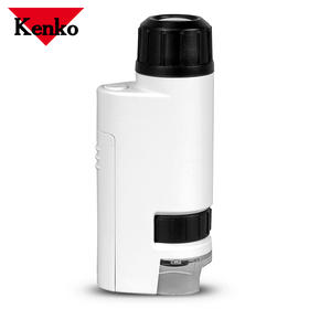 日本Kenko肯高显微镜 儿童观察60-120倍LED灯便携式儿童显微镜专业光学生物小学生幼儿园科学实验玩具礼物