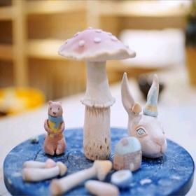 【单身专题】相约重庆北仓陶画文学手工馆,一起去陶艺DIY。