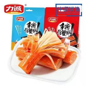 力诚手撕蟹柳102g(原味、香辣)