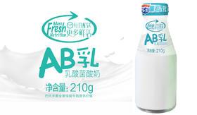 AB乳酸奶(月套餐,每天配送)西安