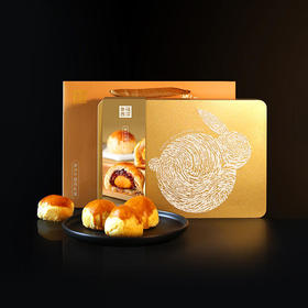 【幸福西饼】 8个装丨金沙奶黄/冬蓉/玫瑰/白莲蓉丨金沙千层月中秋月饼礼盒丨多种口味丨月饼
