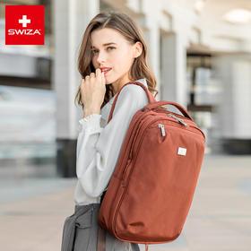 Swiza瑞士双肩包女电脑包大容量旅行包学生书包休闲背包商务包
