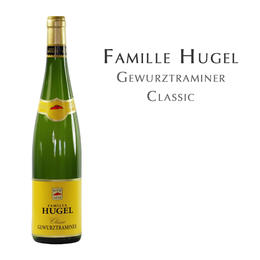 御嘉世家经典琼瑶浆,法国 阿尔萨斯AOC Famille Hugel Gewurztraminer Classic, France Alsace AOC