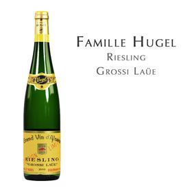 御嘉世家格悉劳尔雷司令,法国 阿尔萨斯AOC Famille Hugel Riesling Grossi Laüe, France Alsace AOC
