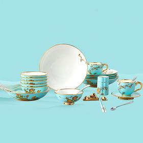 【精品】鎏金溢彩夫人瓷西湖蓝套装