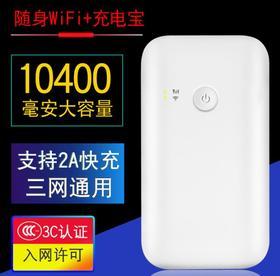 【随身WiFi】。本腾4g无线路由器mifi插卡联通电信随身移动wif全网通i上网充电宝