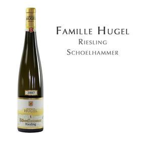 御嘉世家绍乐翰墨园雷司令,法国 阿尔萨斯AOC Famille Hugel Riesling Schoelhammer, France Alsace AOC