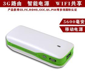 【随身WiFi】*迷你3G无线路由器 移动WIFI 内置5600毫安移动电源便携式随身WIFI