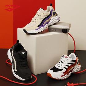 韩国 PROSPECS 步乐斯老爹鞋!增高5厘米,男女运动休闲鞋,网面透气,跑步鞋!