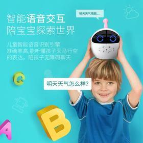 乐米儿童AI学习机器人,爸爸去哪儿村长李锐推荐,20万+海量在线资源,同步小学双语教材,中英文互译,智能交互,性价比超高!