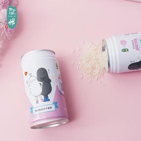 龙米X春纪少女东北五常有机稻花香大米香米罐装300g*8罐装/箱【少女罐】