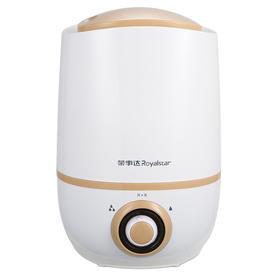 【精选】荣事达加湿器RS-V20Q | 水润护肤 自然呼吸 | 一件装【生活用品】
