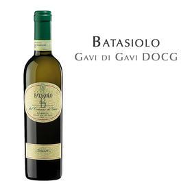 巴塔希格拉尼, 意大利 嘉维村嘉维DOCG  Batasiolo Granée, Italy Gavi di Gavi DOCG