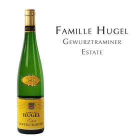 御嘉世家庄园琼瑶浆,法国阿尔萨斯AOC Famille Hugel Gewurztraminer Estate, France Alsace AOC