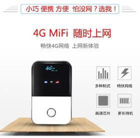 【随身WiFi】*无线路由器4G联通电信LTE 迷你车载移动WiFi随身便携式插卡