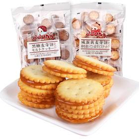 冬己麦芽饼 夹心饼干 106g/袋