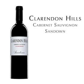 克兰山庄日落卡本妮, 澳大利亚 麦克拉伦山谷 Clarendon Hills Sandown Cabernet Sauvignon, Australia Fleurieu