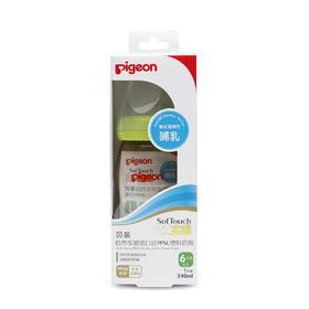 贝亲Pigeon 宽口径PPSU奶瓶240mL配L号奶嘴